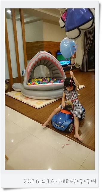 【小貝貝日記】三歲生日快樂
