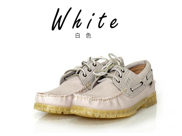 白色款式連結