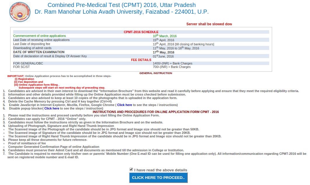 UPCPMT Online Registration Form