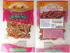 Hot & Spicy Pig Ear