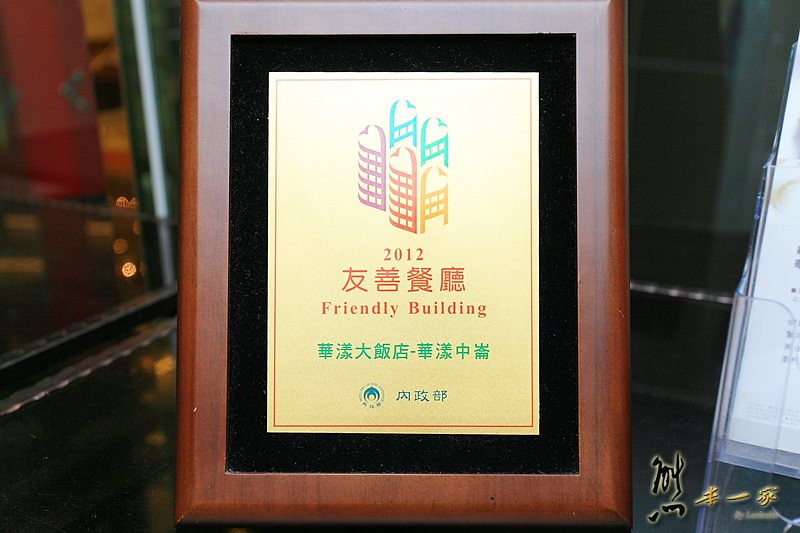 華漾大飯店 推車港式飲茶|婚宴喜慶聚餐選擇