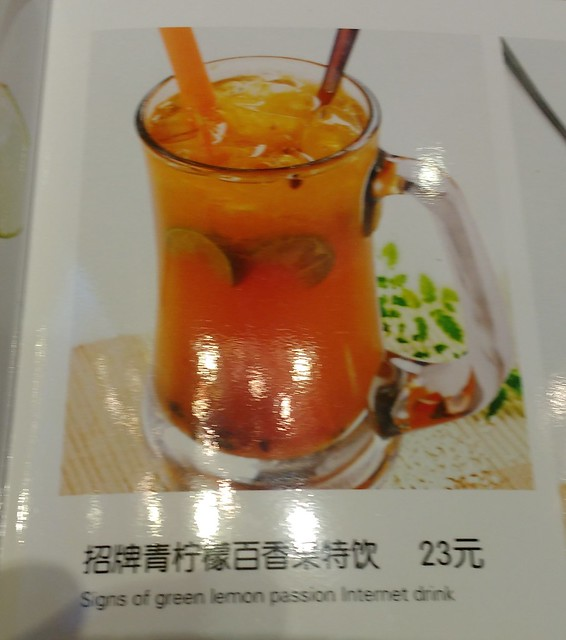 internet drink