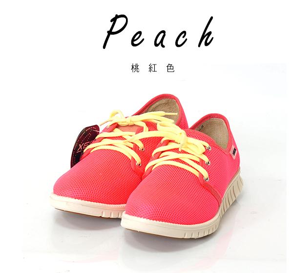 粉色鞋子的連結