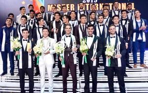 Mister International