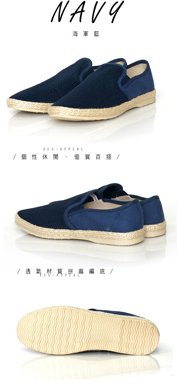 XES,個性休閒鞋,休閒鞋,帆船鞋,拼麻編底,優質百搭,海軍藍,自在,男鞋,百貨專櫃鞋