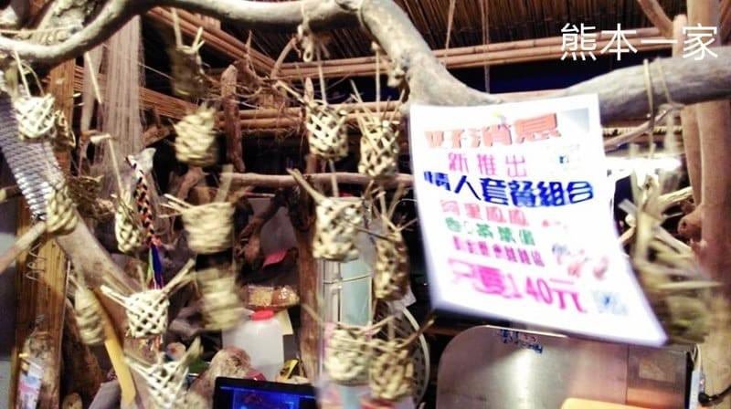 [花蓮東大門觀光夜市] 黃金糯米雞商行