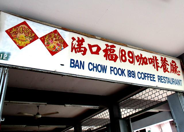 Ban Chow Fook