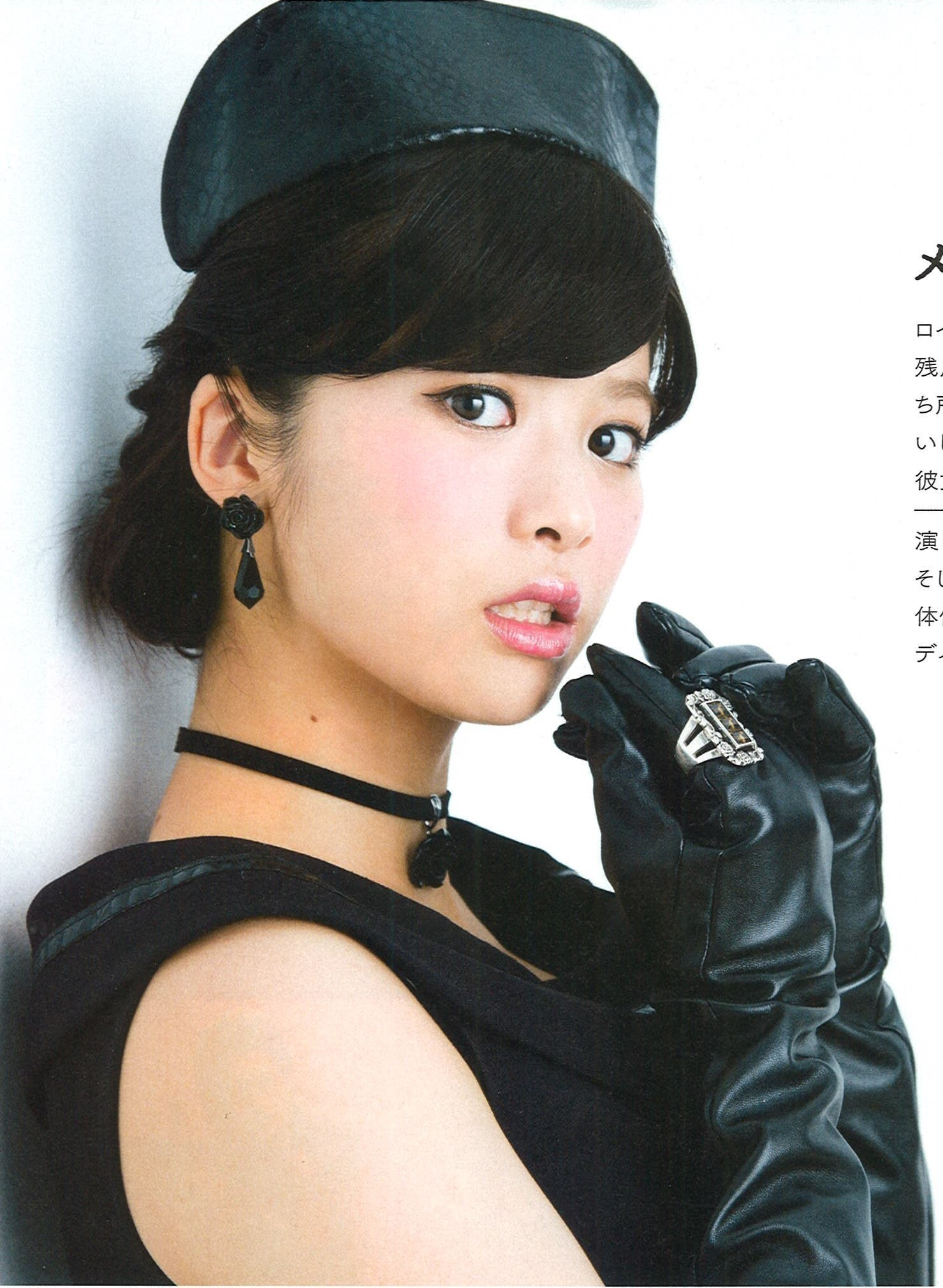 """Fumika Baba Pictures select questions answeredfumika baba in """"questions from"""