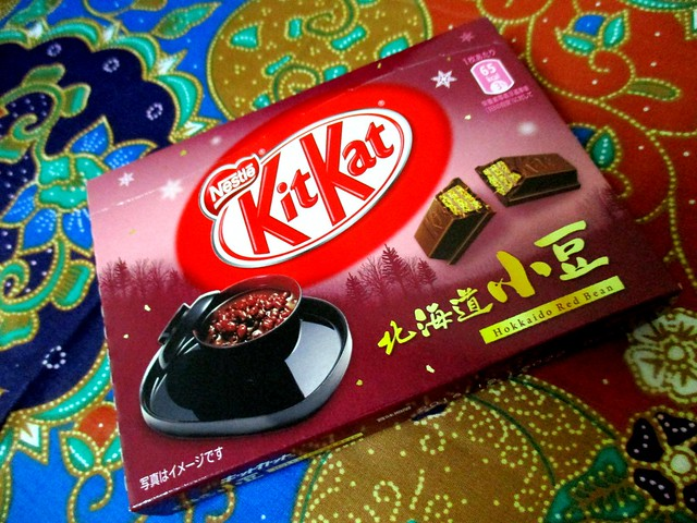 Kit Kat from Japan