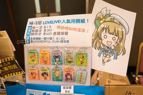 RG新精品 - Lovelive! 護符組第二彈: Angelic Angel 打歌服