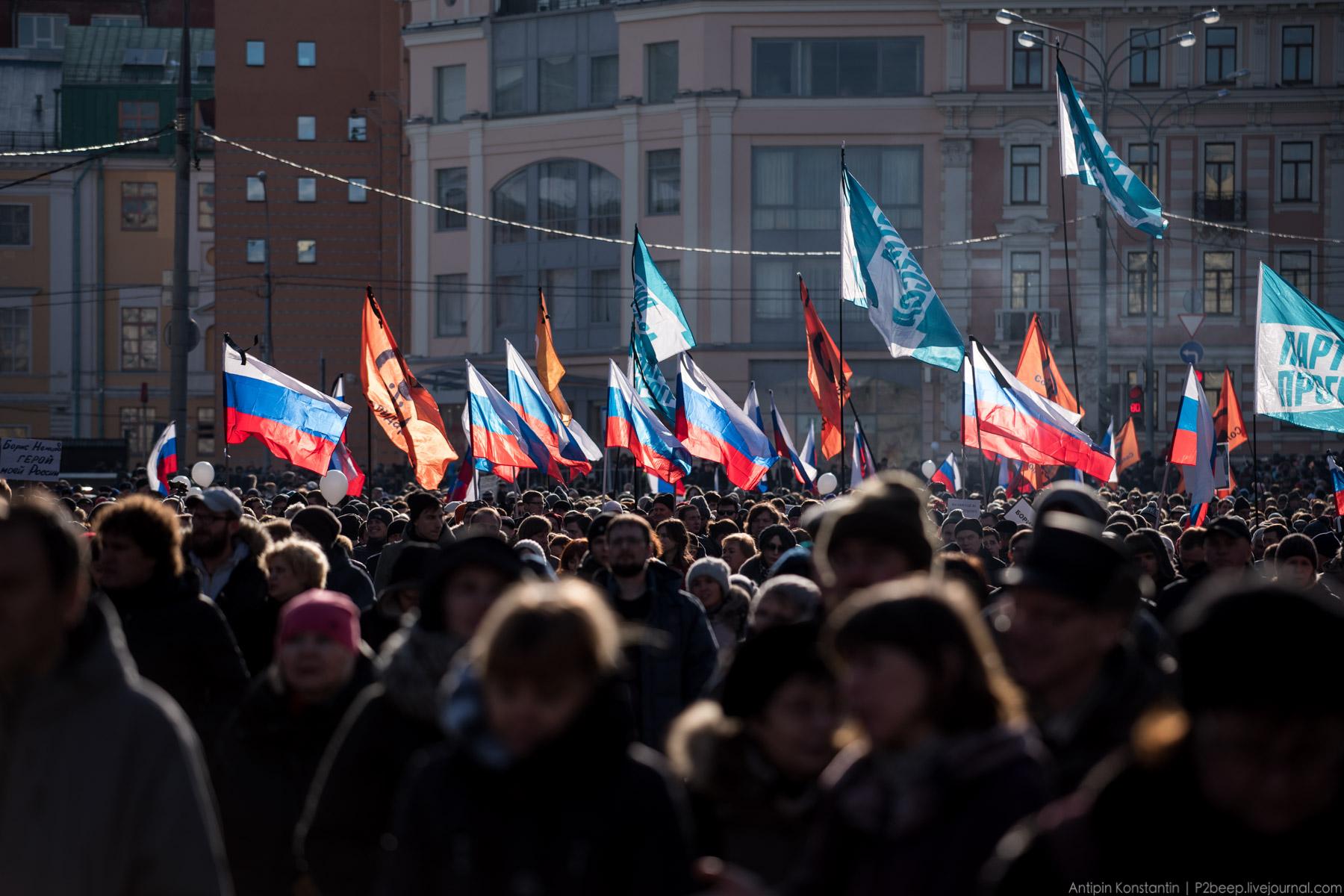 сделать марш памяти немцова фото сути, укрепление изначально