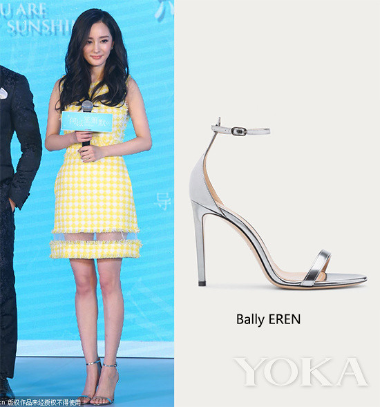 As the absolute woman, first of the Sheng Xiao Mo, big power-power-how to put BABY stole it? Yang a yellow plaid dress matching Ms Bally spring 2015 simple silver high heels, cool shoes, straightforward yet gentle temperament.