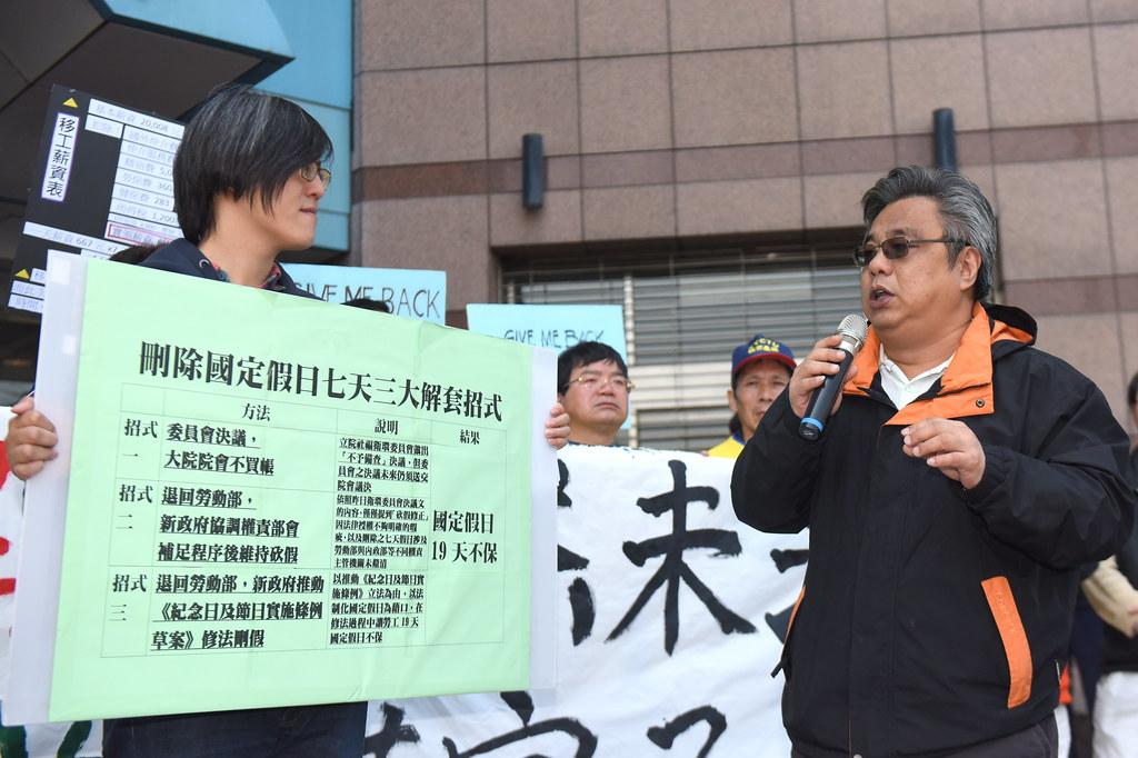 民進黨社運部主任郭文彬(右一):「砍假會不會損失權益,要看相關的配套規定怎樣。」(攝影:宋小海)