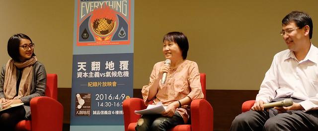 《天翻地覆》紀錄片映後座談 左起:李若寧、李河清、林子倫 攝影:彭瑞祥