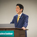 Grand Opening of Hudson's New Headquarters Featuring Prime Minister Shinzō Abe