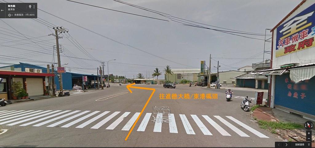 東港碼頭交通方式