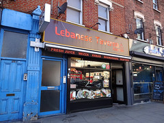 Picture of Lebanese Taverna, W6 9PH
