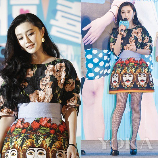 Fan bingbing big-name fashion watch classic luxury