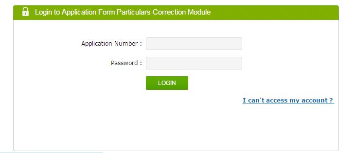 JEE Main Application Form 2016