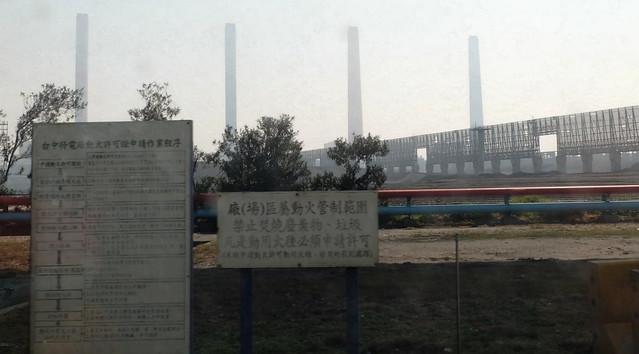 從廠區望向台中火力電廠四個煙囪, 攝影:陳文姿