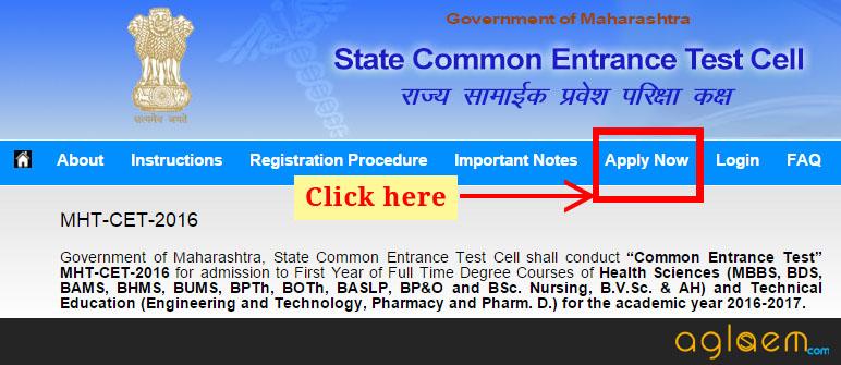 MH CET Application Form