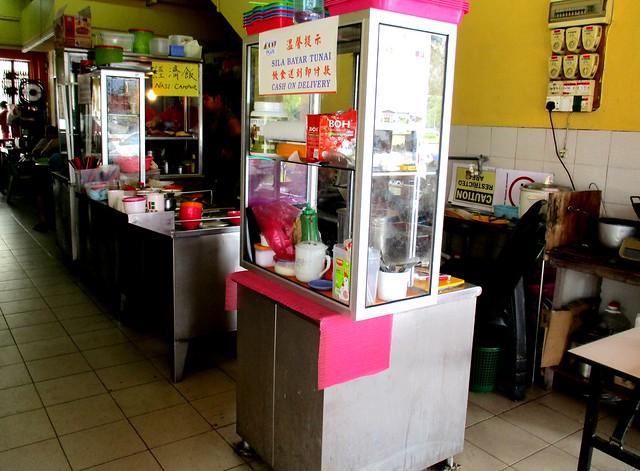 Friends Kopitian front stalls