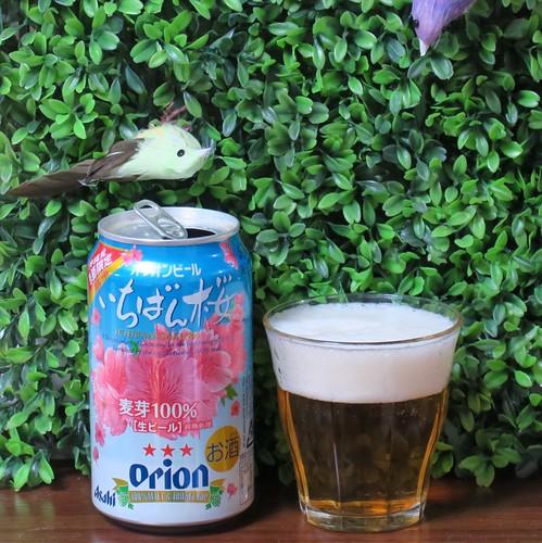 ビール:オリオンいちばん桜(オリオンビール)