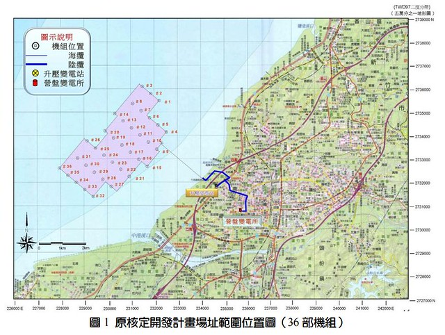 竹南離岸風電原核定開發計畫場址範圍位置圖(36 部機組);圖片來源:環境影響評估說明書