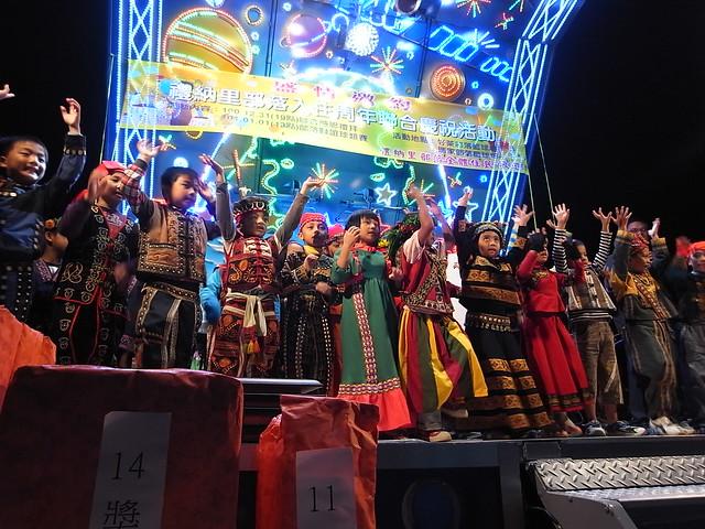 禮納里部落入住周年聯合慶祝活動,一年飛逝