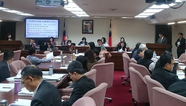 20160411委員會廢清法修法