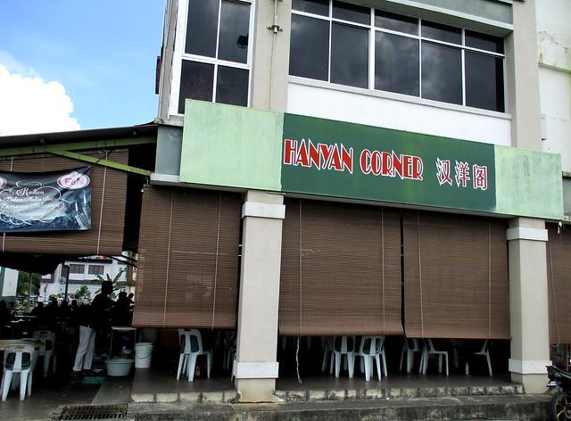 Hanyan Corner, Sg Merah Sibu