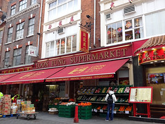 Picture of Loon Fung Supermarket, W1D 5QJ