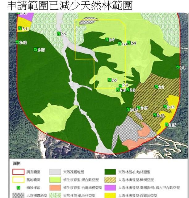 業者縮小開發面積後,仍包含三成天然林。圖片來源:專案小組會議審查資料。