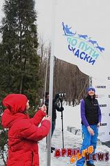 Презентация программы «По пути с хаски» в парке Сокольники
