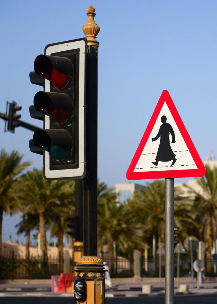 Divertidas señales de tráfico en Doha