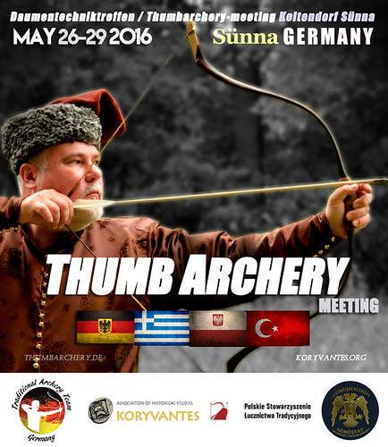 """Συμμετοχή στον διαγωνισμό """"ΤHUMB ARCHERY"""", 26-29 Μαϊου 2016, Φρανκφούρτη /Γερμανία"""