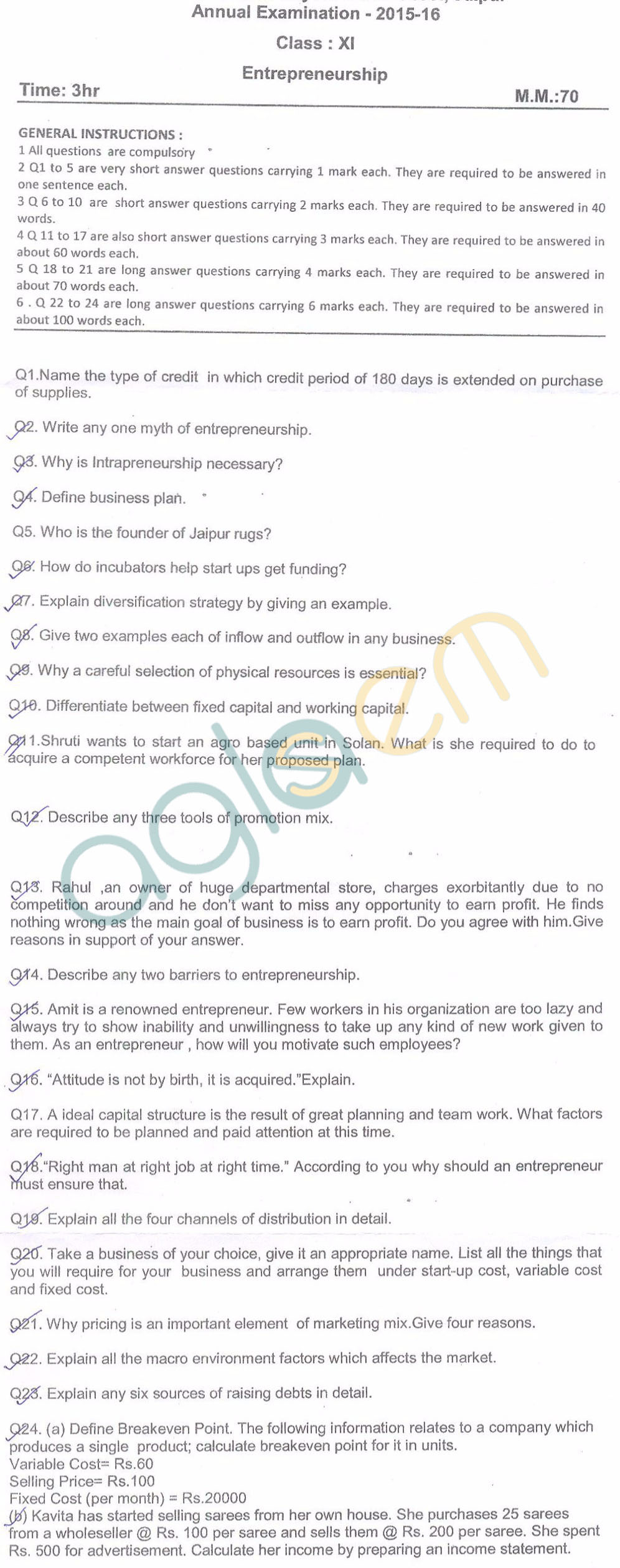 CBSE Class 11 Annual Exam Question Papers – Entrepreneurship