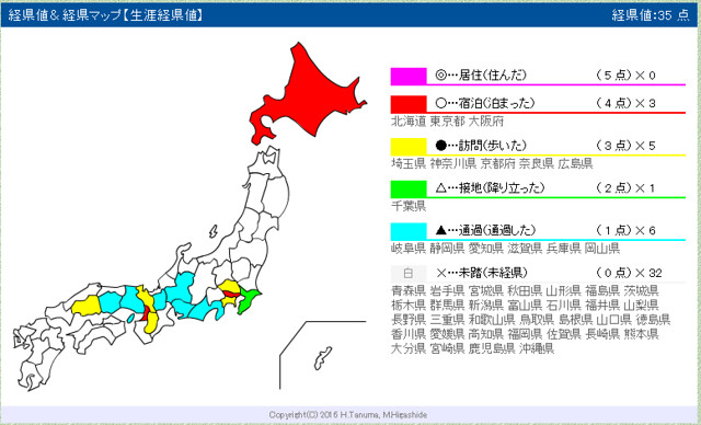 japan-area-cmc