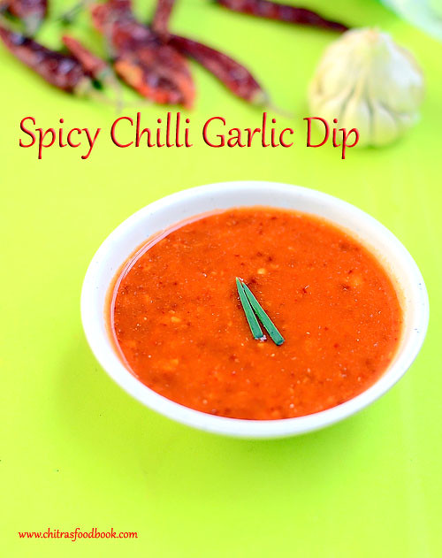 Chilli garlic dipping sauce for momos