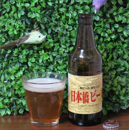 ビール:日本橋ビール(ホッピー)
