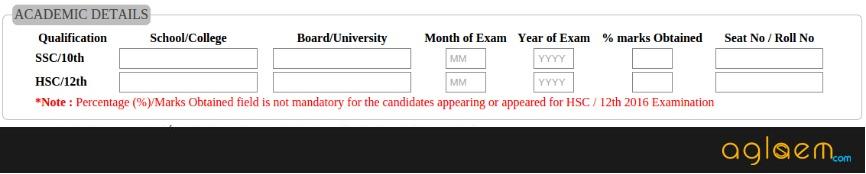 MGM CET Online Application Form