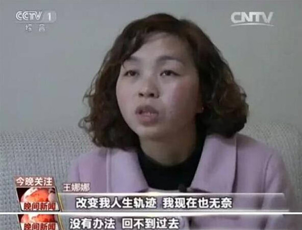 Zhoukou imposter scholars publicly on