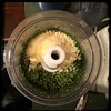 #pesto #homemade #CucinaDelloZio - pecorino Romano and parmigiana