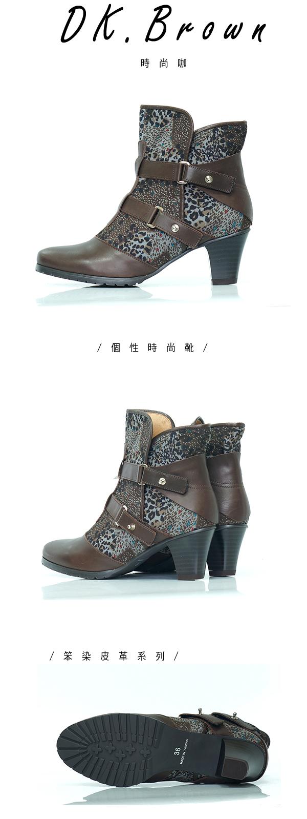 短靴,笨染皮革,高級牛製,時尚特色,孔雀紋,與眾不同,打蠟皮,透氣性佳,皮革軟,MIT,台灣  製造,百貨專櫃鞋