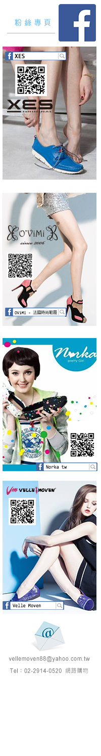 華趯國際STRIDE CLUB,17年在台灣鞋業經營多年,在各大知名百貨專櫃、門市及又及批發,了解消費者想要的需要的,代理歐美品牌並積極與國內新銳設計師合作,打造更適合台灣消費者的產品,並提供更多樣化的選擇。各大品牌皆隱定成長,在競爭激烈的鞋業市場中佔有一席之地,並深受廣大消費者之信任。代理XES,VelleMoven,O'vim,Norka,vivobrrefoot。