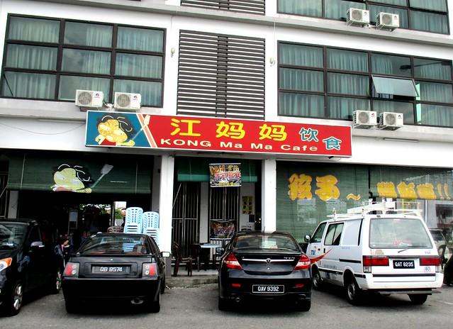 KONG Ma Ma cafe, Sibu