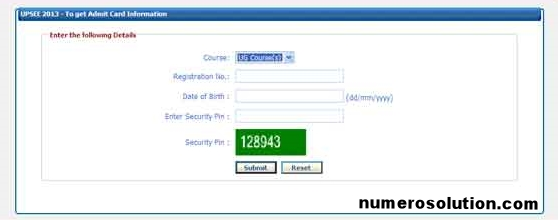 UPSEE Admit Card