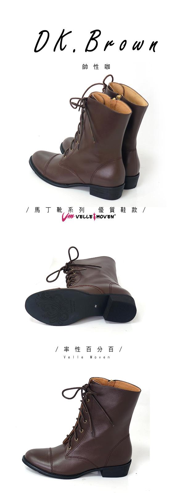 馬丁靴,軍靴,時尚文  化不可或缺的符碼,它堅固耐穿,即便它已經在腳下  變的很舊很舊,還是依然漂亮耐看,VelleMoven,時尚  皮革,拼接馬丁,帥性咖