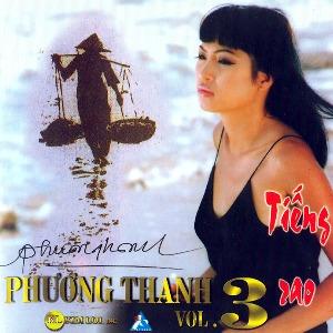 Phương Thanh – Tiếng Rao – 2000 – iTunes AAC M4A – Album