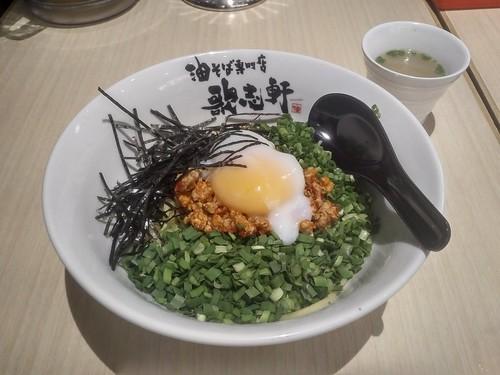 Mazesoba Nagoya Style